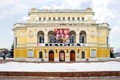 nizhny novgorod Θέατρο κρατικού ακαδημαϊκό δράματος στοκ φωτογραφία με δικαίωμα ελεύθερης χρήσης