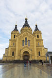 Nizhny Novgorod, Ρωσία - 03 11 2015 Καθεδρικός ναός Στοκ Εικόνες