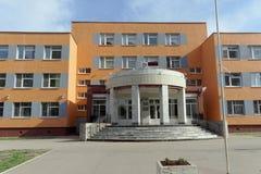 nizhny novgorod Ρωσία - 15 Μαΐου 2016 Γυμνάσιο αριθμός 186 στην οδό Genkina 84 Στοκ Φωτογραφία