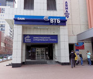nizhny novgorod Ρωσία - 17 Μαΐου 2016 Τράπεζα VTB στην οδό Maxim Γκόρκυ Στοκ Εικόνες