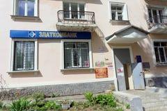 nizhny novgorod Ρωσία - 17 Μαΐου 2016 Τράπεζα Zlatkombank στην οδό Maxim Γκόρκυ Στοκ Εικόνες