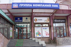 nizhny novgorod Ρωσία - 23 Μαρτίου 2016 Στεγάζοντας τράπεζα χρηματοδότησης στην οδό Osharskaya 14 Στοκ φωτογραφία με δικαίωμα ελεύθερης χρήσης