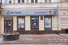 nizhny novgorod Ρωσία - 15 Μαρτίου 2016 Τράπεζα SMP Στοκ Εικόνα