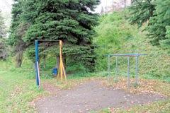 nizhny novgorod Ρωσία - 13 Οκτωβρίου 2016 Τοπίο φθινοπώρου στον κήπο του Αλεξάνδρου Στοκ φωτογραφία με δικαίωμα ελεύθερης χρήσης