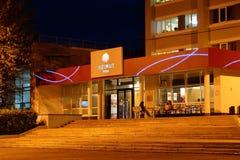 nizhny novgorod Ρωσία 10 Σεπτεμβρίου 2017 Ξενοδοχείο Azimut Στοκ Εικόνες