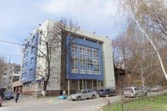 nizhny novgorod Россия - 26-ое апреля 2016 Федеральное обслуживание для ветеринарного и Phytosanitary наблюдения стоковые фото