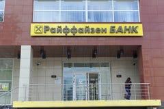 nizhny novgorod Россия - 17-ое мая 2016 Банк Raiffeisen на сентенции Gorky улицы Стоковое фото RF