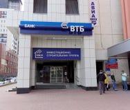 nizhny novgorod Россия - 17-ое мая 2016 Банк VTB на сентенции Gorky улицы Стоковое Фото