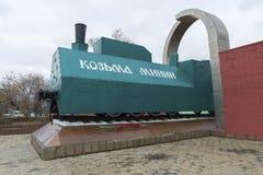Nizhny Novgorod, Россия -04 11 2015 локомотивный armored поезд Kozma Minin на постаменте Стоковая Фотография
