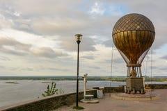 Nizhny Novgorod 俄国 1905结构上编译纪念碑 库存照片