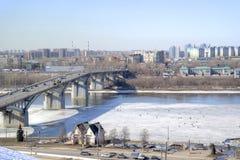 Nizhny Novgorod 都市的横向 库存图片