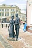 Nizhny Novgorod 都市风景 有骑士的雕塑夫人 免版税库存图片