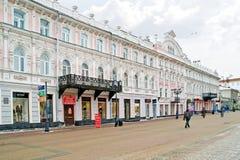 Nizhny Novgorod 都市风景 免版税图库摄影
