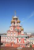 Nizhny Novgorod fotografia stock libera da diritti