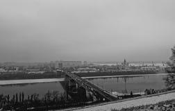 Nizhny Novgorod Immagini Stock