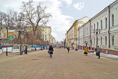 Nizhny Novgorod cityscapes fotos de archivo libres de regalías