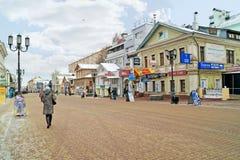 Nizhny Novgorod cityscapes Royaltyfria Bilder