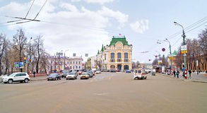 Nizhny Novgorod cityscapes Photo stock