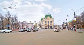Nizhny Novgorod cityscapes fotografia stock