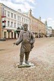 Nizhny Novgorod cityscapes skulptur Fotografering för Bildbyråer