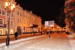 Nizhny Novgorod. Converted Bolshaya Pokrovskaya Street with even Stock Photography