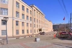 Nizhny Novgorod Engineering Company. NIZHNY NOVGOROD, RUSSIA - March 14.2015: Building engineering company AEP Stock Images