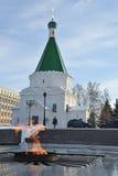 Nizhny Novgorod - Eternal flame Stock Image