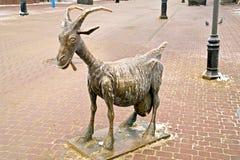 Nizhny Novgorod. Goat Royalty Free Stock Images