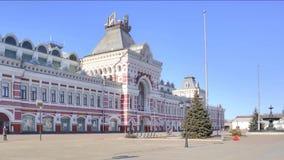 Nizhny Novgorod mässa stock video
