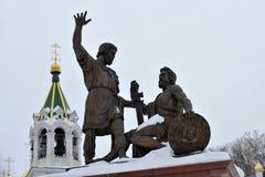 Nizhny Novgorod. Minin and Pozharsky monument at the old kremlin in Nizhny Novgorod, Russia Royalty Free Stock Photos
