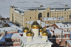 Nizhny Novgorod Stock Photo