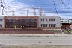 Nizhny Novgorod, Rússia - 27 de abril 2018 Único centro da migração na rua 2a de Dolzhanskaya Foto de Stock