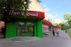 Nizhny Novgorod, Rússia - 12 de junho 2016 Loja Pyaterochka na rua Poltava 2 antes da abertura da loja Fotos de Stock Royalty Free