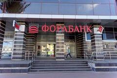 Nizhny Novgorod, Rússia - 10 de maio 2016 Shosse 12 de Moskovskoe da rua do banco FORABANK Fotografia de Stock Royalty Free