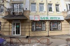 Nizhny Novgorod, Rússia - 25 de março 2016 BANCO de INTESA na rua Studenaya 9 Imagem de Stock