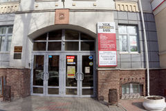 Nizhny Novgorod, Rússia - 25 de março 2016 BANCO de Mezhtopenergobank na rua Zvezdinka Imagem de Stock Royalty Free