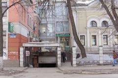 Nizhny Novgorod, Rússia - 25 de março 2016 BANCO de OTP na rua Malaya Pokrovskaya Fotografia de Stock