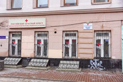 Nizhny Novgorod, Rússia - 15 de março 2016 Cruz vermelha do russo na rua Bolshaya Pokrovskaya Fotografia de Stock
