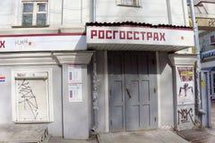 Nizhny Novgorod, Rússia - 25 de março 2016 A rua Zvezdinka de Rosgosstrakh da companhia de seguros Fotos de Stock