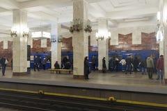 Nizhny Novgorod, RÚSSIA - 02 11 2015 Interior de Imagem de Stock Royalty Free