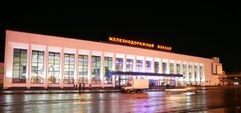 Nizhny Novgorod railway station Royalty Free Stock Photo