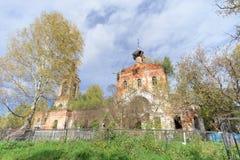 Nizhny Novgorod Region, Russia. - October 01.2016. Abandoned Orthodox Church at the cemetery in the village Novinki Royalty Free Stock Photo