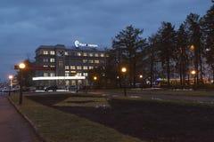 Nizhny Novgorod ROSJA, Listopad, - 02 2015 dom Obrazy Stock