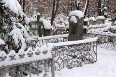 NIZHNY NOVGOROD ROSJA, LISTOPAD, - 07, 2016: Grób rosyjski pisarz Pavel Melnikov Pechersky przy Czerwonym cmentarzem Zdjęcia Stock