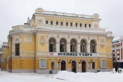 NIZHNY NOVGOROD ROSJA, LISTOPAD, - 07, 2016: Stanu dramata Akademicki teatr Gorkiy w Bolshaya Pokrovskaya ulicie Zdjęcia Stock