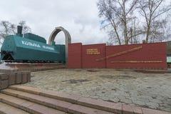 Nizhny Novgorod, Rosja -04 11 2015 lokomotoryczny opancerzony pociąg Kozma Minin na piedestale Zdjęcie Royalty Free