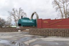 Nizhny Novgorod, Rosja -04 11 2015 lokomotoryczny opancerzony pociąg Kozma Minin na piedestale Zdjęcia Royalty Free