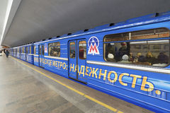 Nizhny Novgorod, ROSJA - 02 11 2015 Pociąg przy Zdjęcie Royalty Free