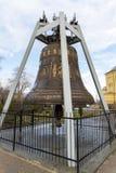 Nizhny Novgorod, Rosja - 03 11 2015 Tsar Bell Fotografia Stock