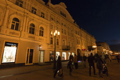 Nizhny Novgorod, Rusia -04 11 2015 apartamento Imagen de archivo